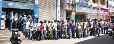 Jio's entry broke myth that Indians averse to new technology: Mukesh Ambani