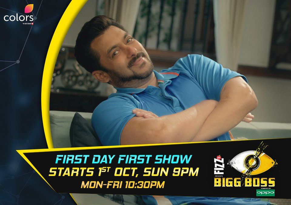 Salman Khan show Bigg Boss 11 start Date, Time, Contestants and Channel