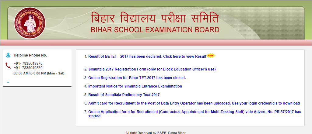 Bihar TET result 2017 declared at www.biharboard.ac.in; Check steps here