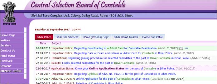 CSBC admit card 2017 released for Bihar Police Constable exam at csbc.bih.nic.in