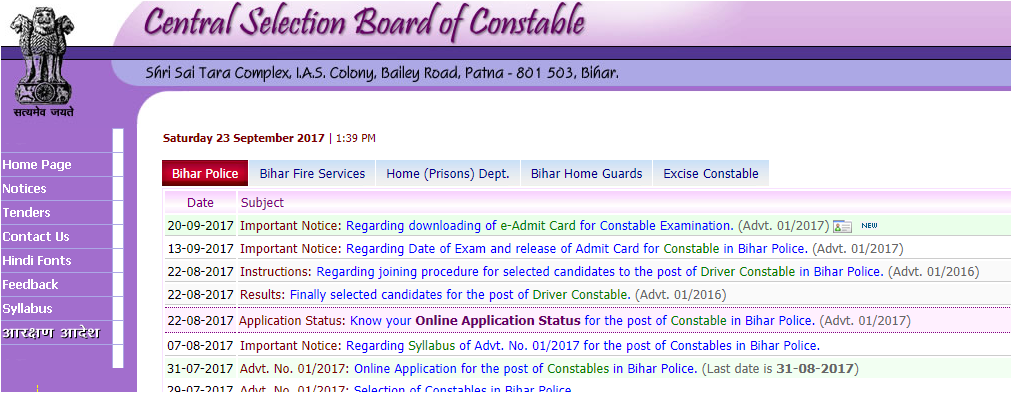 CSBC admit card 2017 released for Bihar Police Constable exam at csbc.bih.nic.in