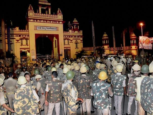 Banaras Hindu University BHU violence students seem in anger