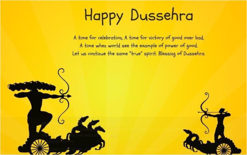 Dussehra images 2017