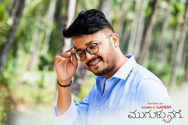 Mugulu Nage Movie Review: You might end up with mixed feelings about this tale.