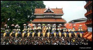 Onam festivities in India