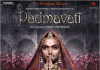 Padmavati movie first look