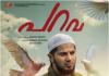 Parava movie review
