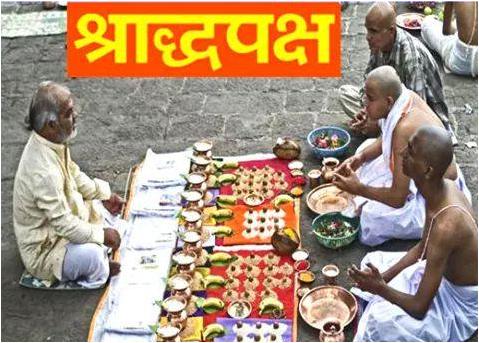 Pitru Paksha 2017: Shradh Shubh Muhurat and Puja Vidhi