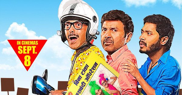 Poster Boys earns decent box office collection on its first weekend