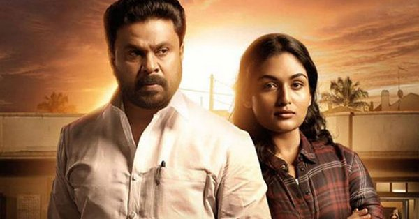 Ramaleela malayalam movie review, story, cast and crew.