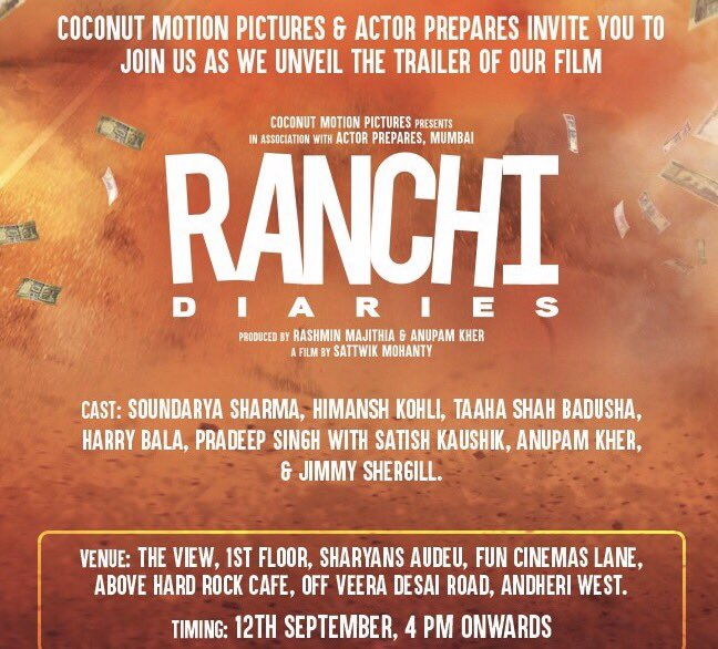 Ranchi Diaries movie starring Anupam Kher trailer is out now