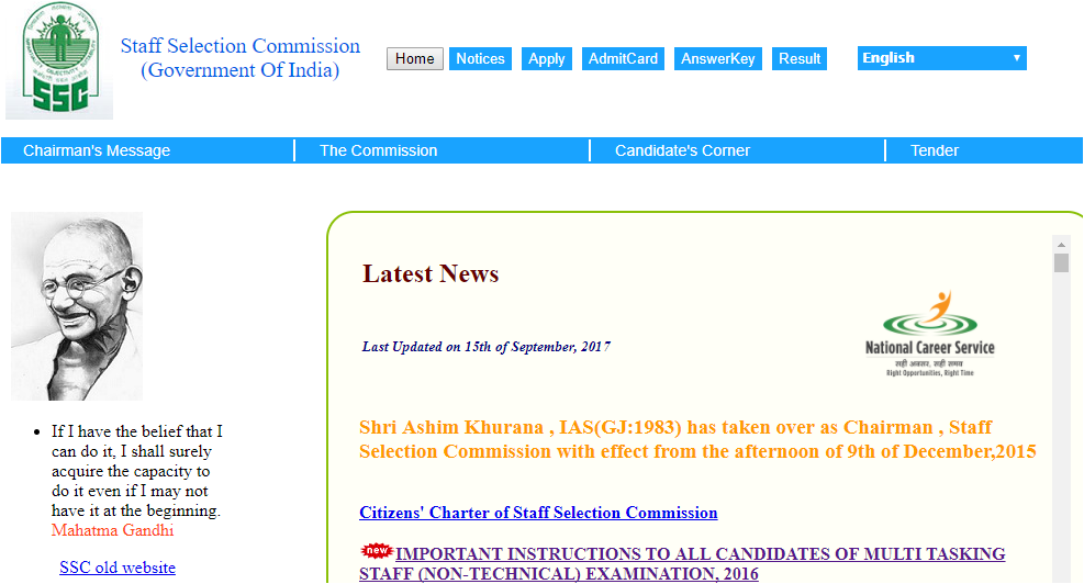 SSC notification 2017 declared at www.ssc.nic.in; Check important dates for Tier I, II, III and IV exams