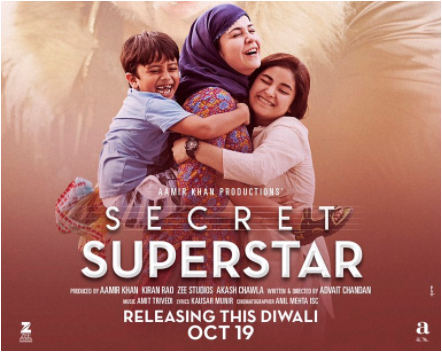 Aamir Khan's Secret Superstar second song 'Meri Pyaari Amma' and new poster is out