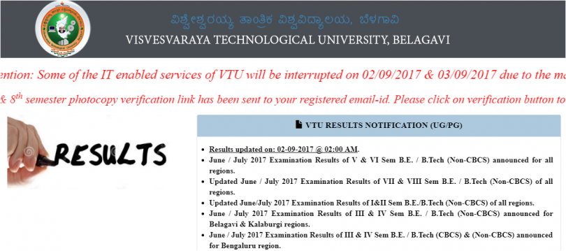VTU results Karnataka for BE and BTech courses declared at vtu ac in