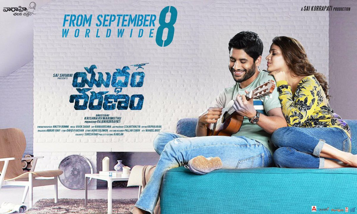 Yuddham Sharanam movie review: Naga Chaitanya's Telugu romantic action thriller