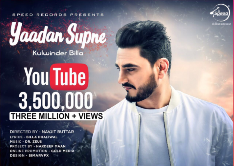 Kulwinder Billa new song Yaadan Supne is out and to win your hearts