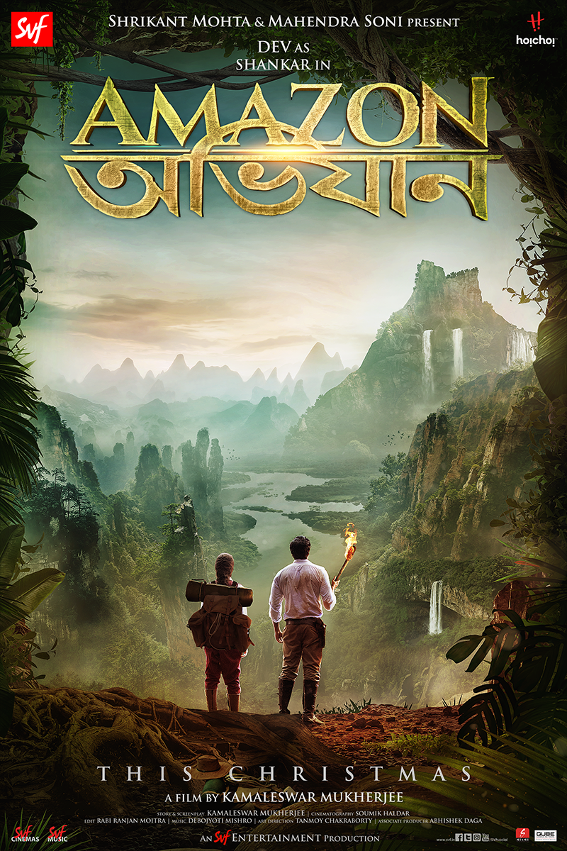 Bengali film, Amazon Obhijaan's Teaser is full of Adventure.