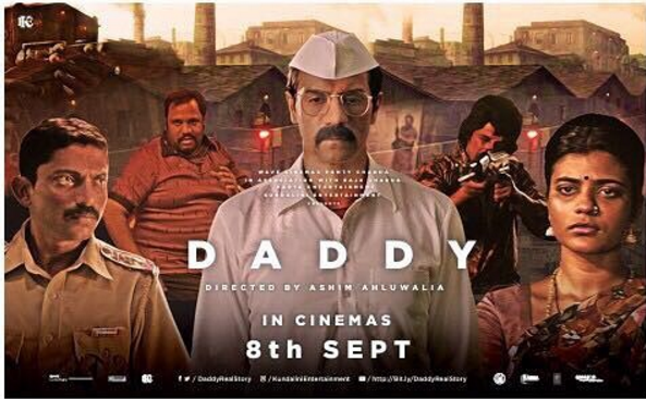 Daddy Box office collection Day 2: Arjun Rampal couldn't bring that impact