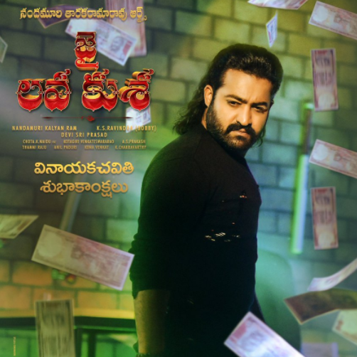Jai Lava Kusa review: Jr.NTR brings his aura on-screen with action and drama