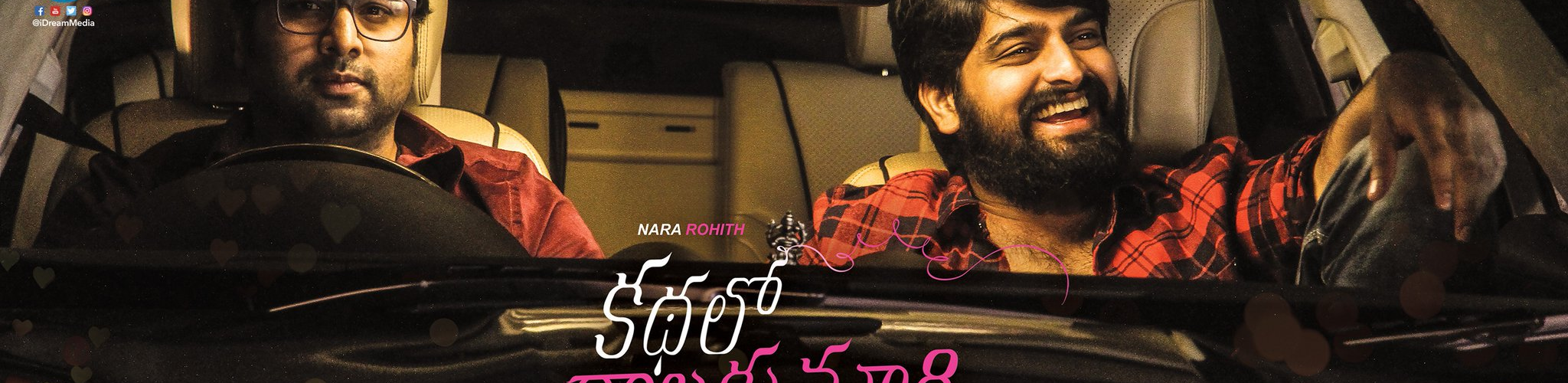 Kathalo Rajakumari Review a movie filled with love and action