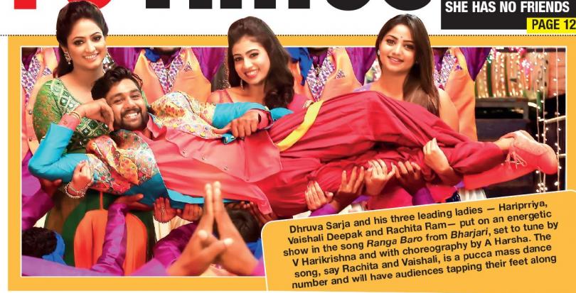 Bharjari Movie Review Ladies help the lost men