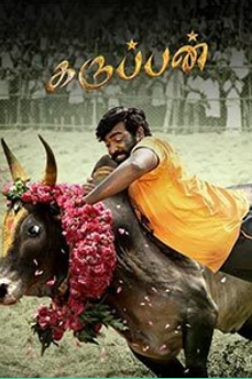 Karuppan review: A Tamil movie  filled with action and drama