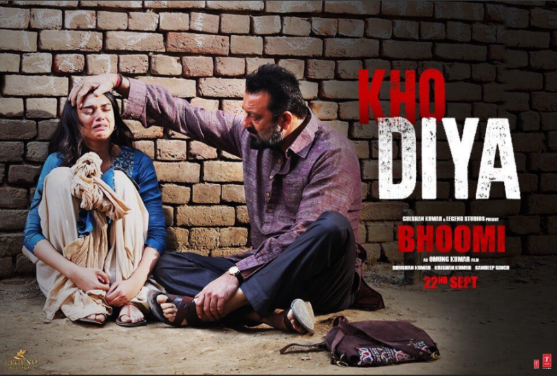 Bhoomi movie song 'Kho Diya' has feelings of love, loss & pain beautifully woven together