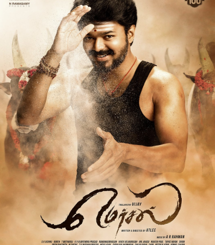 Mersal teaser to be unveiled soon: Take a look at Vijay and Kajal's appreciable role