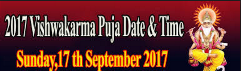Vishwakarma Puja 2017 Mantra in Hindi, Song , Date and Significance