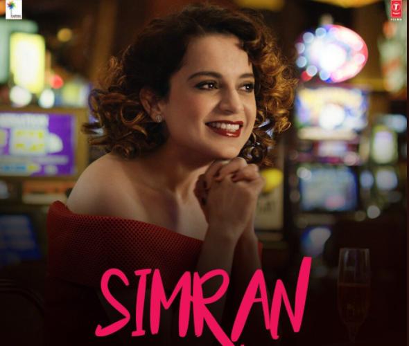 Simran movie Boxoffice Collections Day 1: Kangana Ranaut brings her aura back