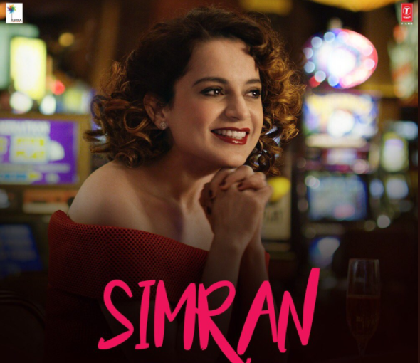 Simran Budget, First Day Collection And Box Office Economics