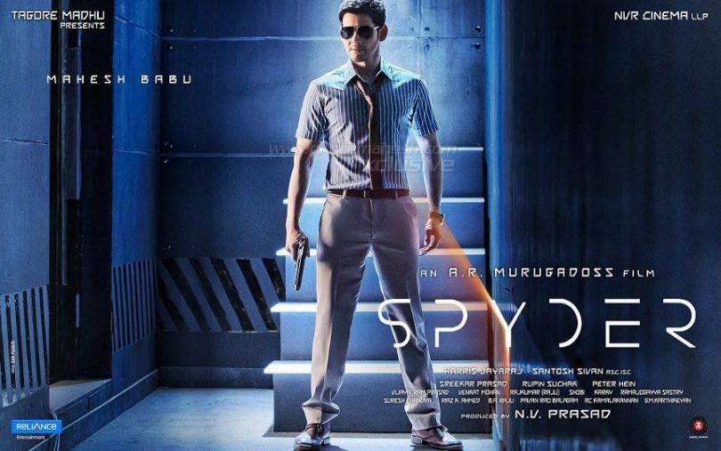 Spyder movie new song, Haali Haali is out now