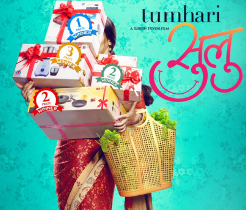 Tumhari Sulu starring Vidya Balan new poster is out hinting the first look to come soon