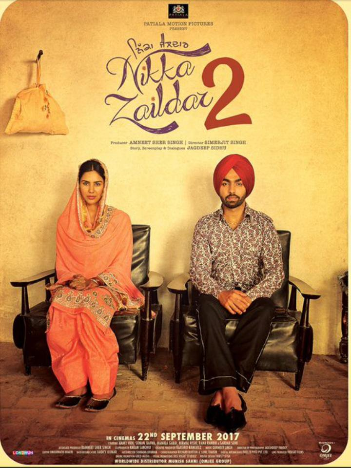Nikka Zaildar 2 Box-Office Collection: Appreciative as the first part