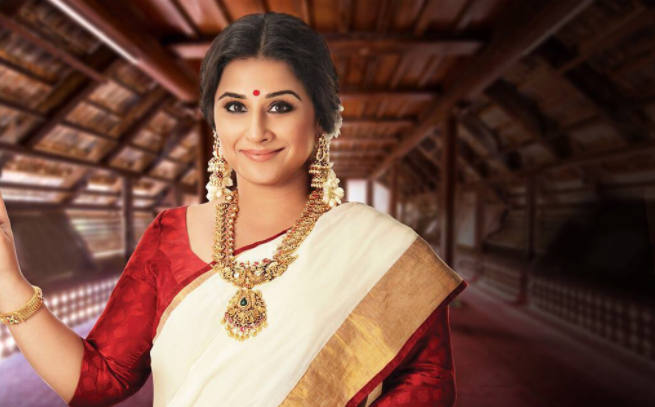 Check Out Vidya Balan In The Avatar Of Sulu