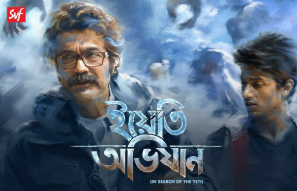 Yeti Obhijaan review: An adventurous Bengali movie based on Yeti search