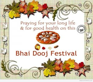 Bhai dooj 2017 messages sms wishes and greetings bhai duj 2017 m4hsunfo