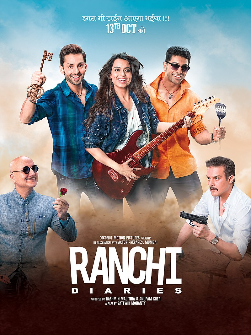 Ranchi Diaries Box. Office: The Comedy earns a lackluster 1.50 crore