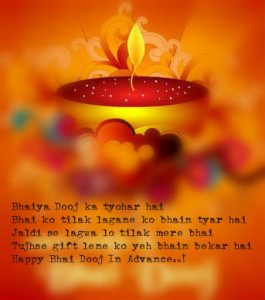Advance-Bhai-Dooj-