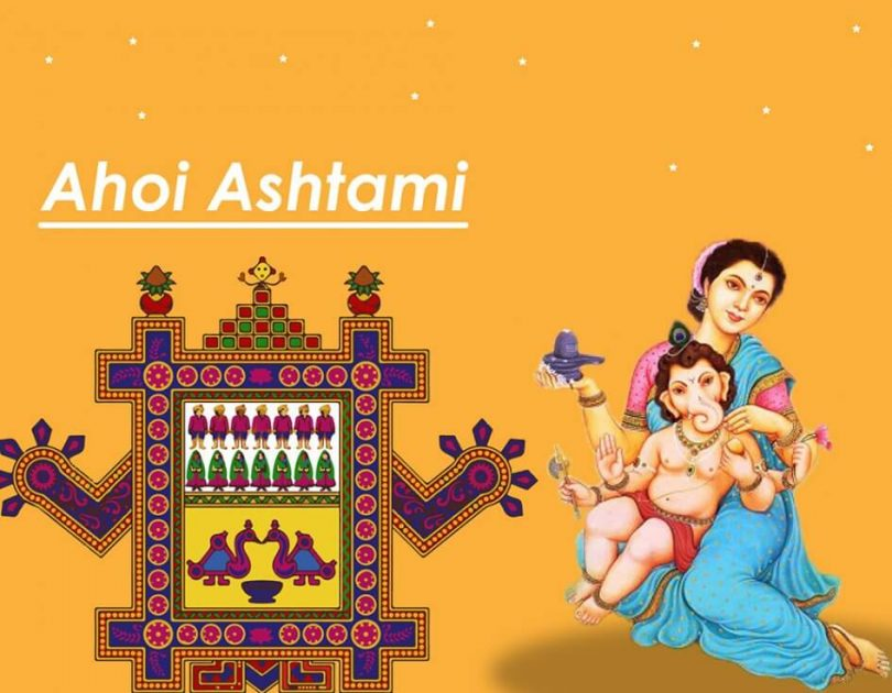 Ahoi Ashtami 2017: Date, Puja time and Star time in India