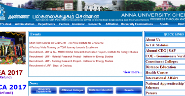Tamil Nadu exams 2018: Exam Dates for class 10th, 11th and 12th is released on dge.tn.gov.in