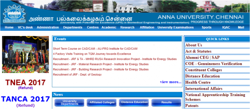 Anna University released the admit cards for PhD exams at www.annauniv.edu