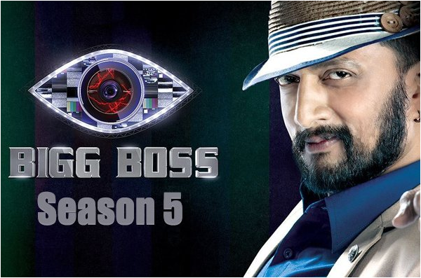 Bigg Boss Kannada to be premiered on Colors Super today at 6 pm