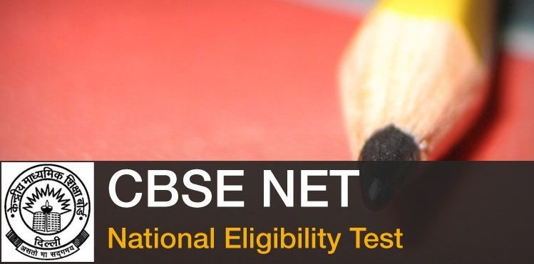 CBSE UGC NET 2017: Admit cards for November exam available on CBSE official website