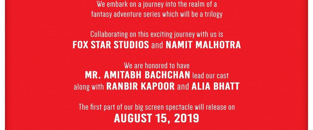 Karan Johar announces new movie Brahmastra starring Big B, Ranbir and Alia