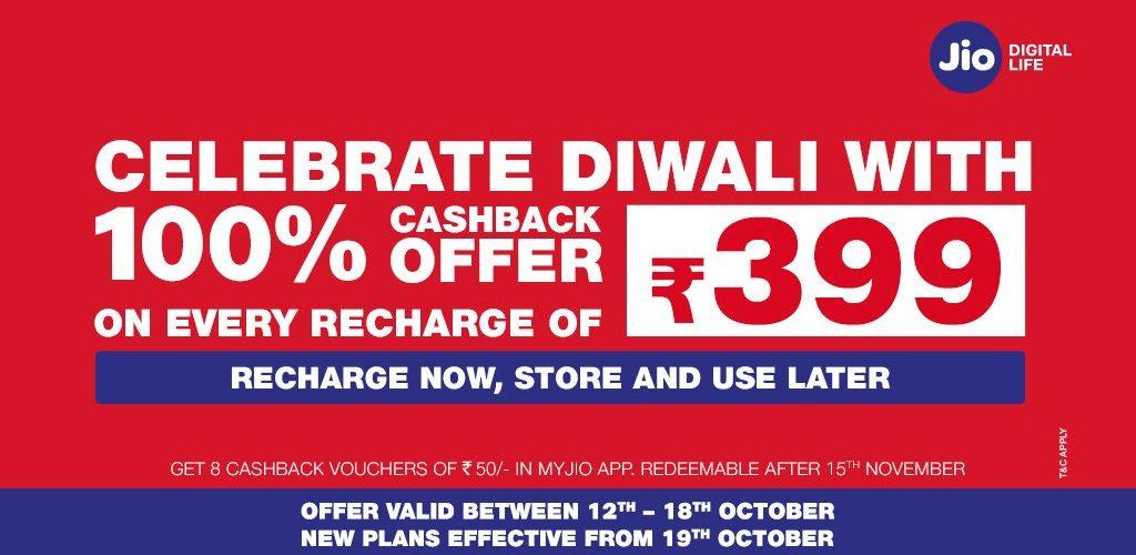 Jio Diwali Recharge Cashback Offer is a latest unmissable scheme
