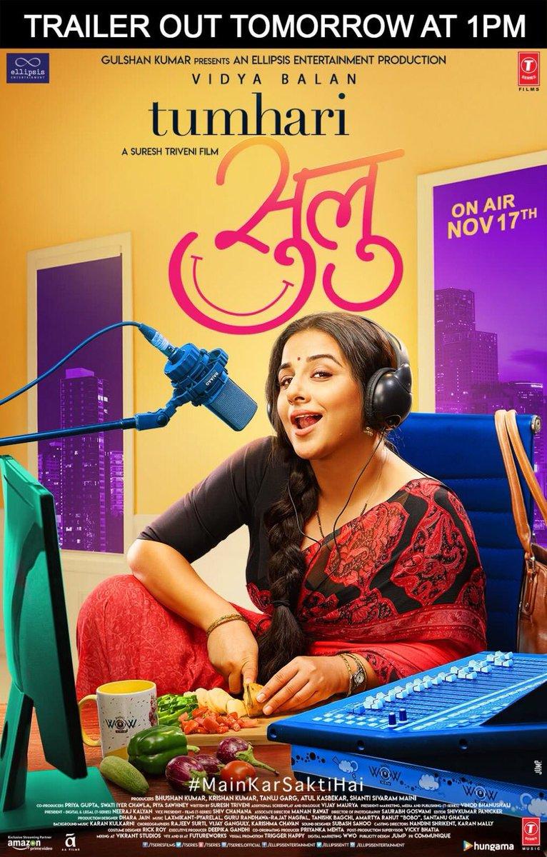 Vidya Balan's Tumhari Sulu poster released