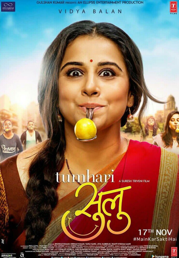 Tumhari Sulu new poster released: Vidya Balan seems to be balancing a lot of things in the movie