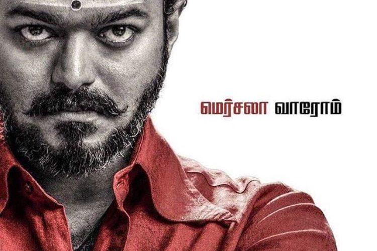 Mersal box office: Vijay's film got stupendous response on the opening day
