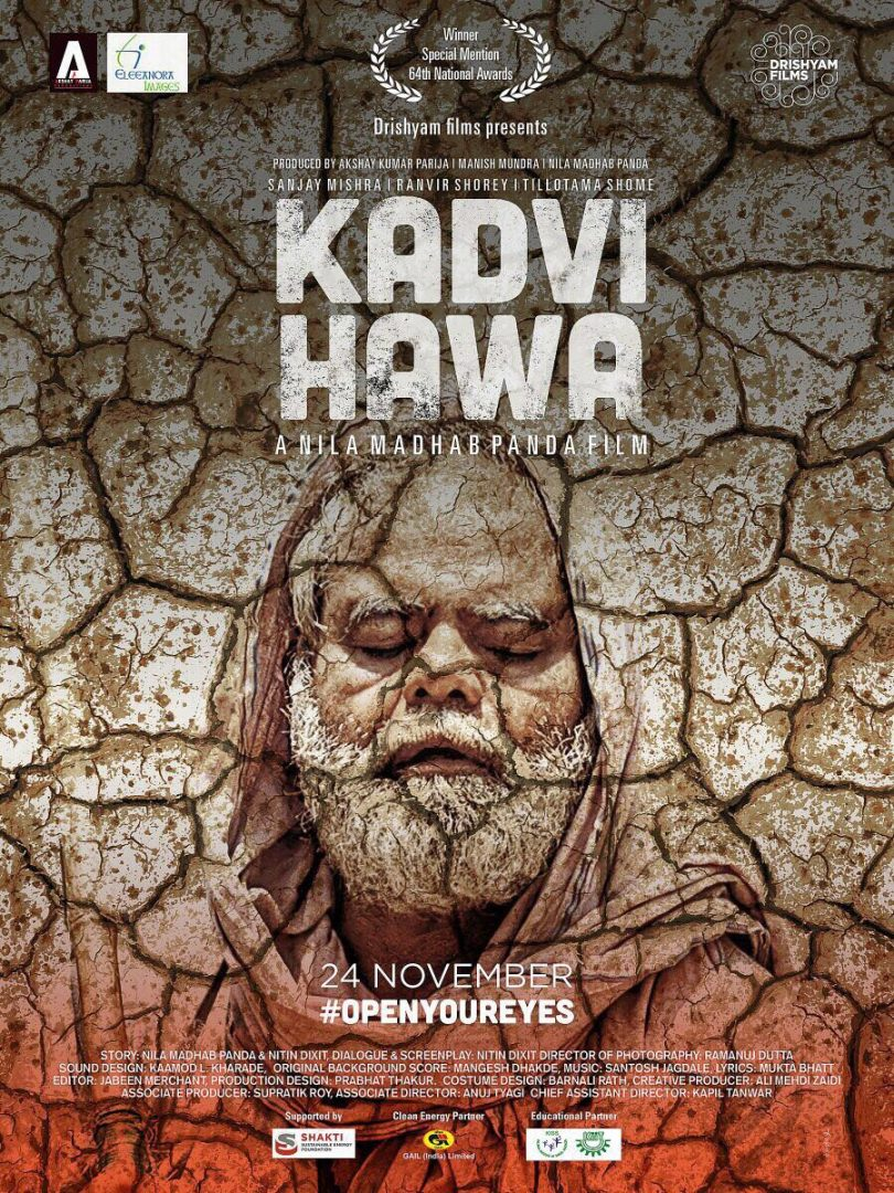 Kadvi Hawa trailer and poster released: A devastating look at climate change